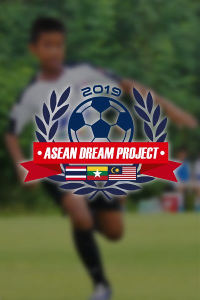 ASEAN DREAM PROJECT